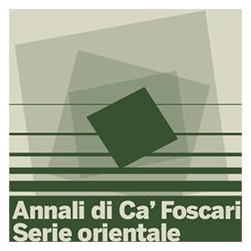 cafoscari-annals